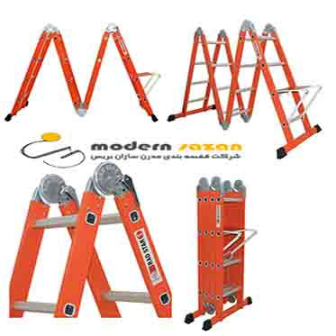 Two piece and four piece articulated ladders
