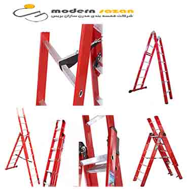 Persian sliding ladder
