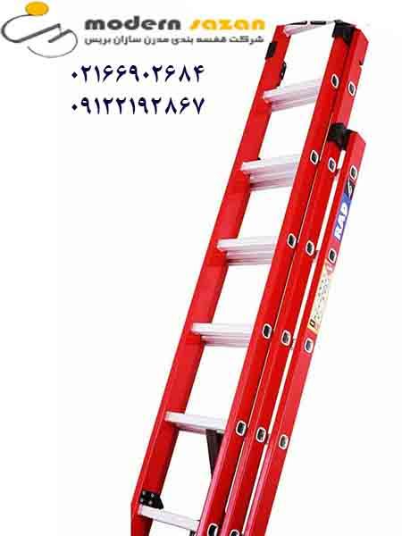 نردبان کشویی پرشین