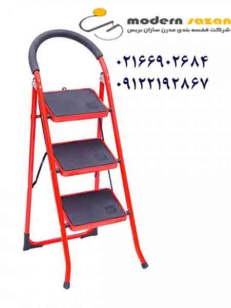 نردبان خانگی آهنی