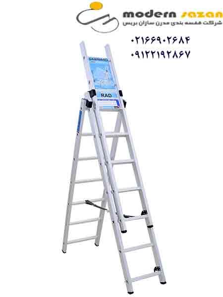 نردبان کشویی دماوند