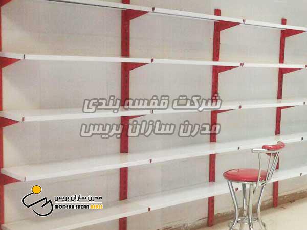 قفسه بندی فروشگاهی دیواری